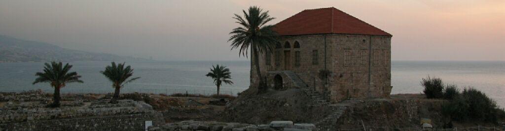 Lebanon Trust